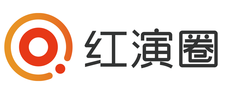 红演圈logo
