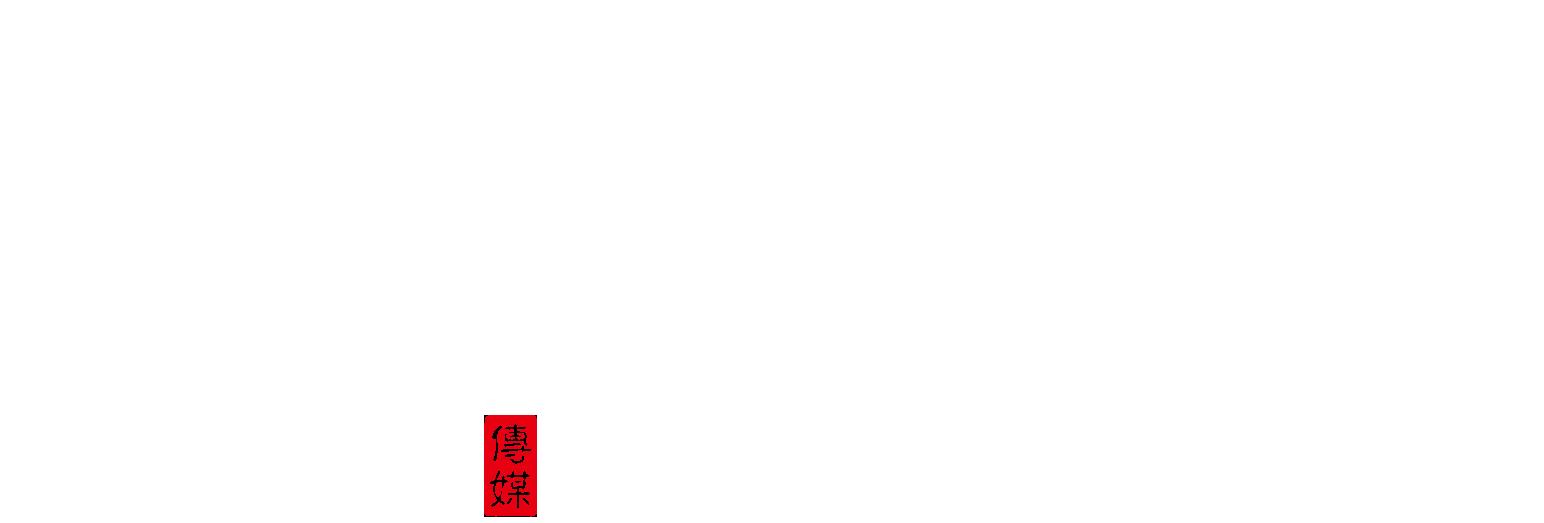 NH_Logo2017_Black-1