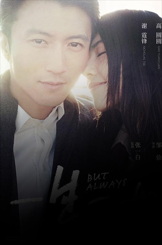 icff_CANDIDATE-FILM-inside_butAlways