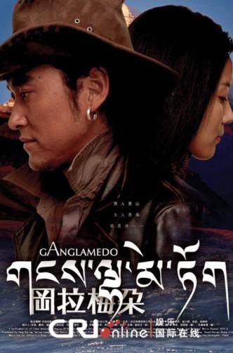 icff2009_ganlamedo