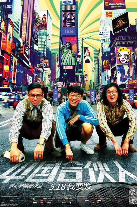 icff_americandreamsinchina