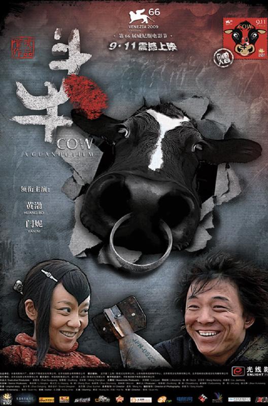 icff_cow