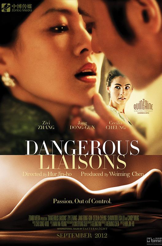 icff_dangerousliaisons