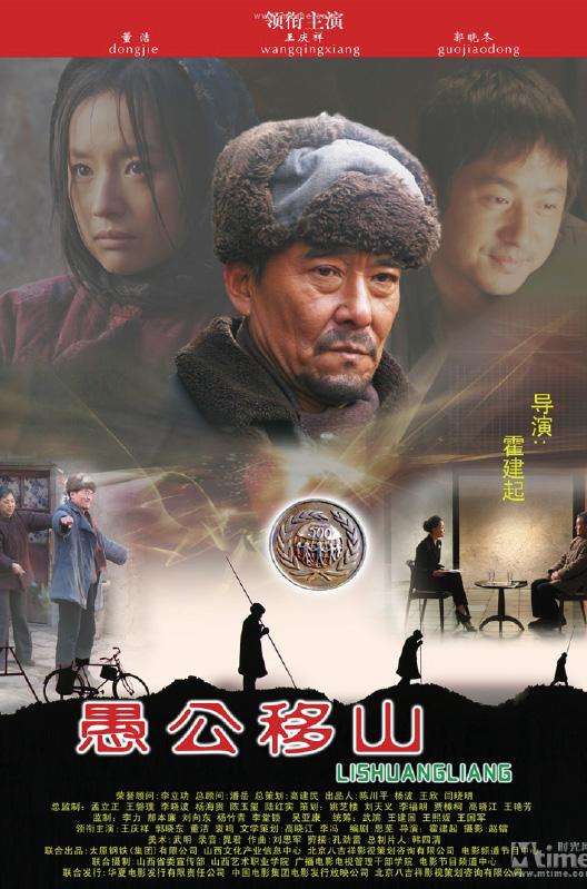 icff_lishuangliang