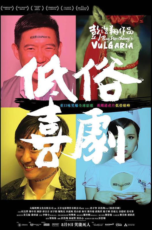 icff_vulgaria