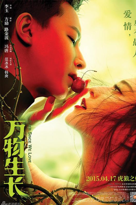 icff_wanwushengzhang