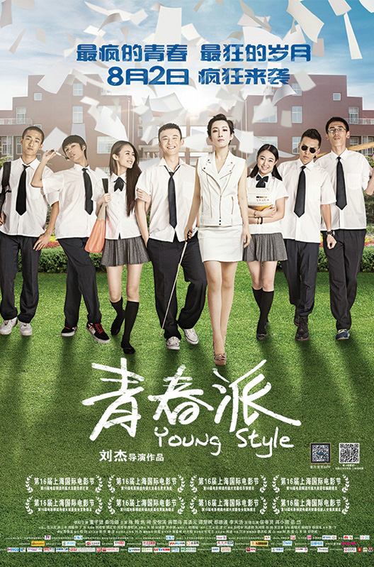 icff_youngstyle