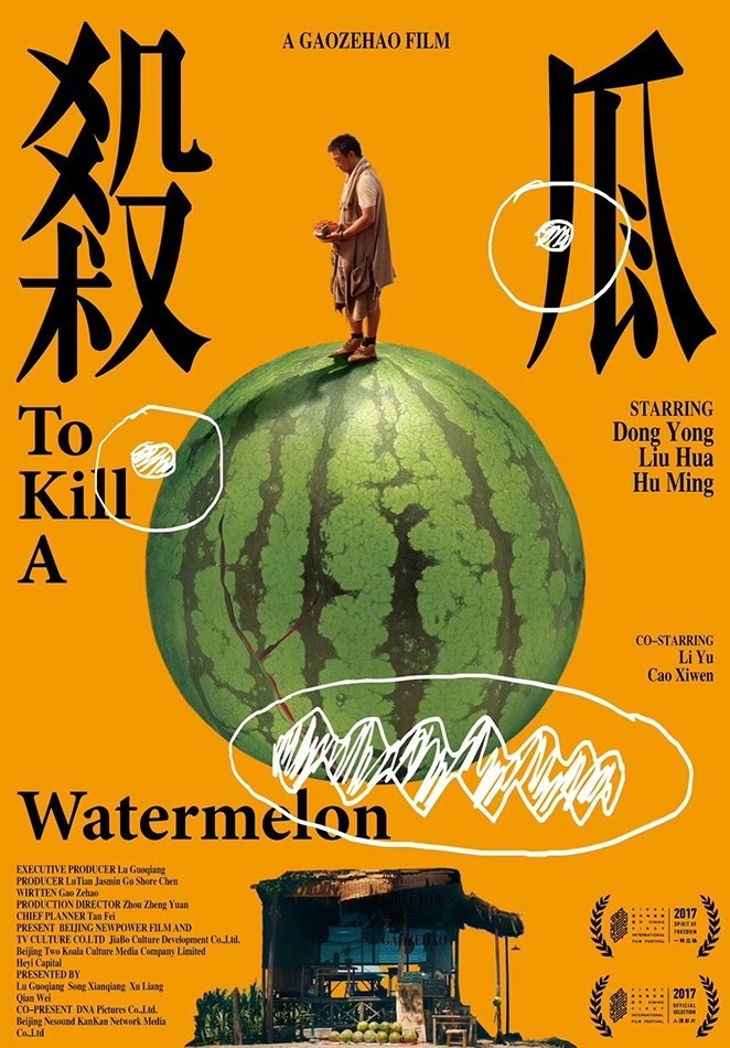 To Kill a Watermelon (Art Film in Competition)
