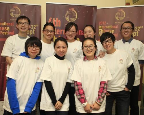 国际华语电影节 2012 志愿者