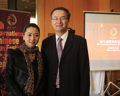 国际华语电影节 2012