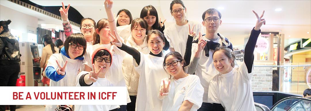 icff_Volunteer
