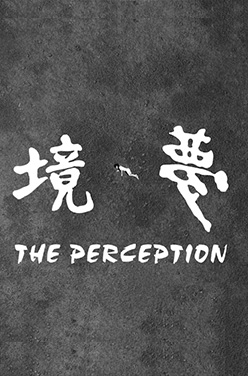 theperception