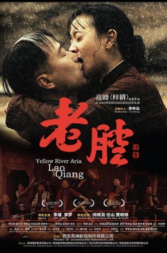 laoqiang
