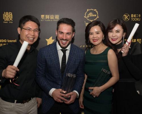 国际华语电影节 2016
