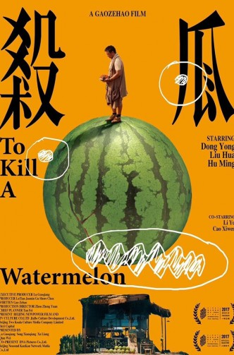 to Kill a Water melon